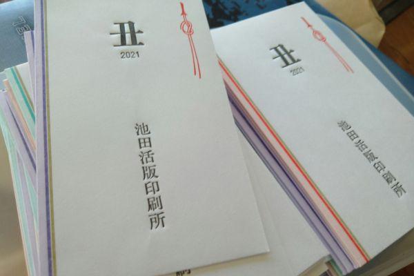 letterpress-printing00053B2D5070-9088-3B14-48D3-A92949812C99.jpg