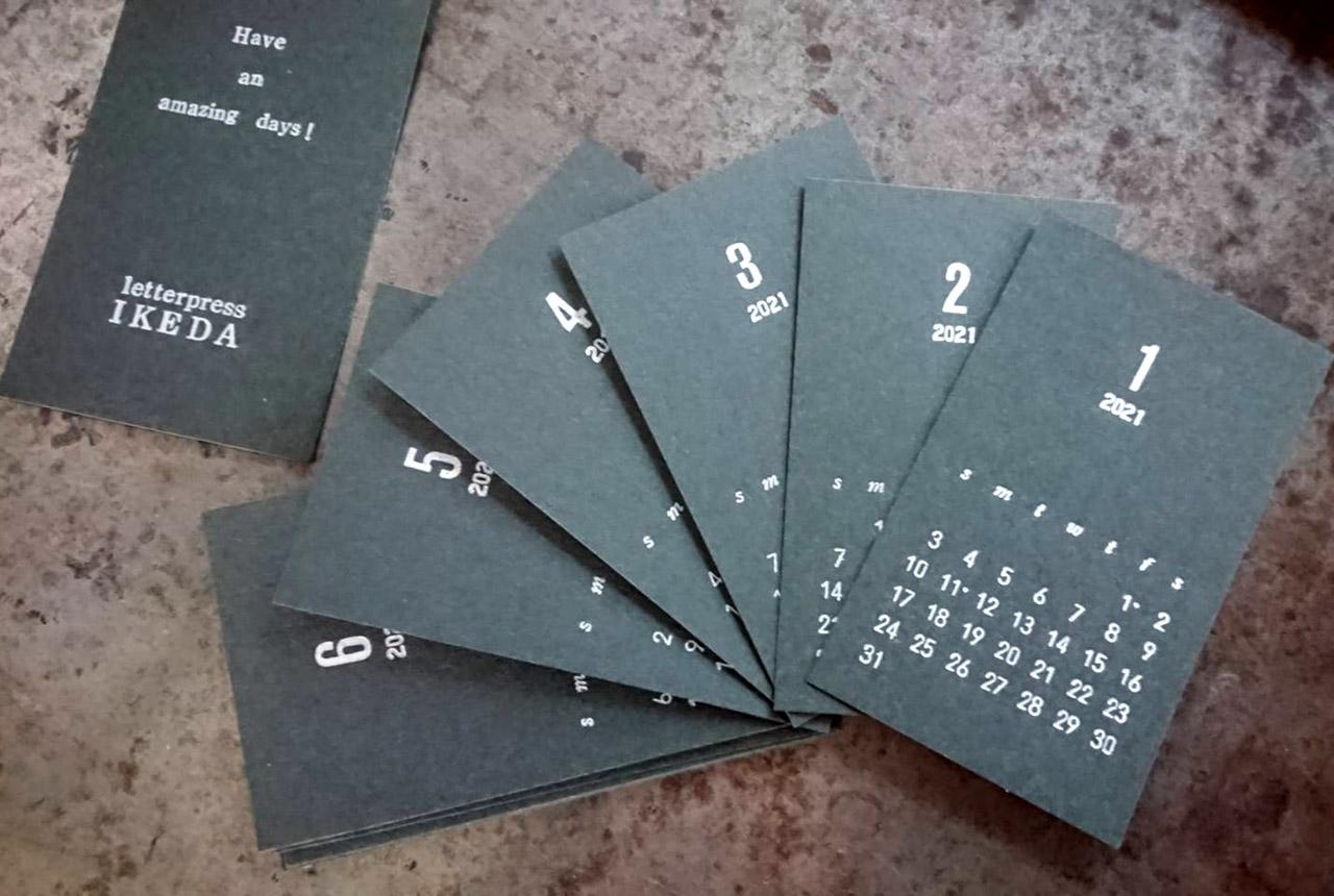 黒銀カレンダー